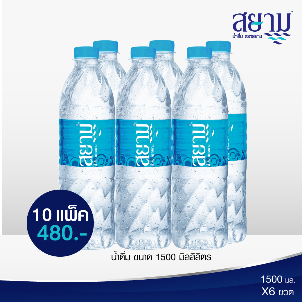-When buying Siam drinking water, size 599 ml. Or 1500 ml., 10 packs, normal price 550 baht, sale 480.-  (only for online orders, drinking water size 599 ml. And 1500 ml. Only). Specific promotion From today - 31 march 2021
